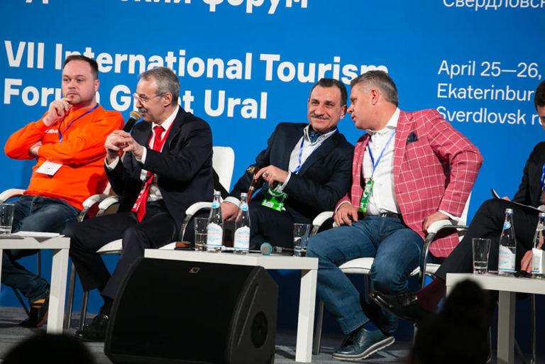 Завершен прием заявок на окружной этап Всероссийского конкурса «Туристический сувенир» – Большой Урал» 2019