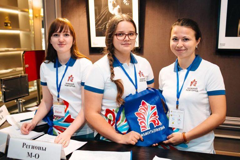 До 8 апреля продлён приём заявок на региональный конкурс Всероссийского конкурса «Туристический сувенир» – ПФО 2019