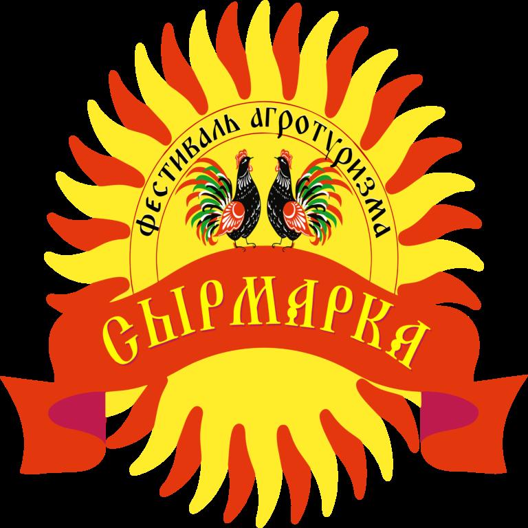 Начат прием заявок на конкурс «Гастрономический сувенир Владимирской области» 2019 года