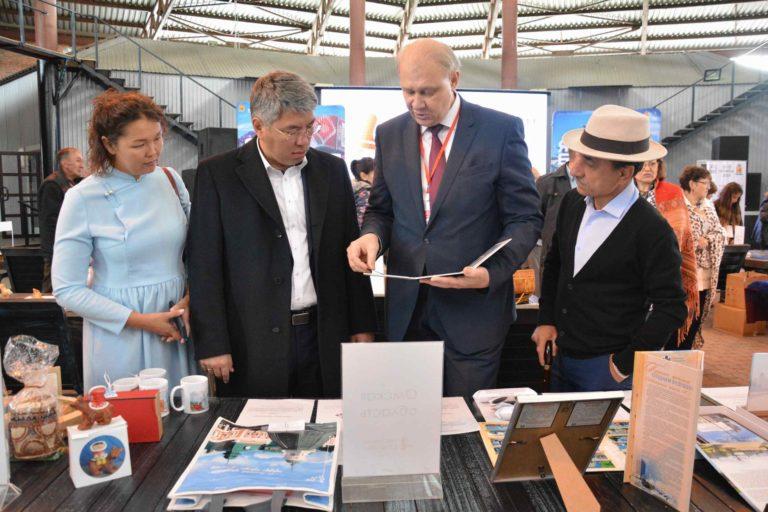 До 9 сентября продлён приём заявок на окружной этап Всероссийского конкурса «Туристический сувенир» СФО и ДФО