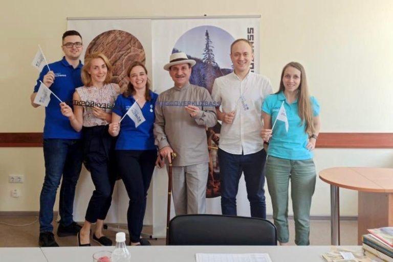 Геннадий Шаталов провел вебинар для участников регионального конкурса Кузбасса «Туристический сувенир-2020»